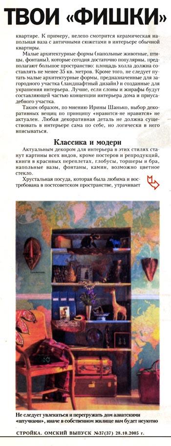 кухни дизайн фото